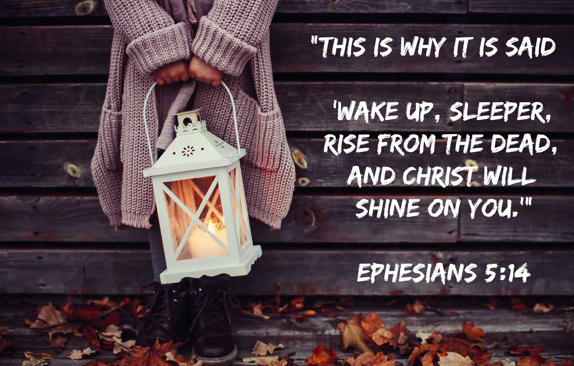 kristen-terrette-ephesians-quote